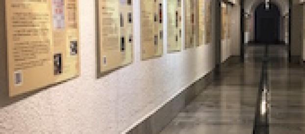 Tyrmand wKaliszu 2. 130wystawa MuzeumJazzu