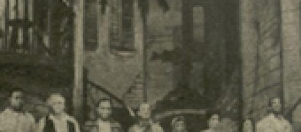 19 – 1956 PorgyandBess
